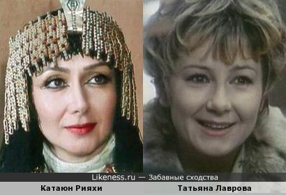 Катаюн Рияхи и Татьяна Лаврова