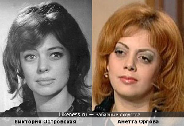 Виктория Островская и Анетта Орлова