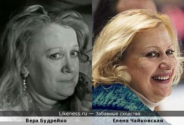 Вера Будрейко и Елена Чайковская