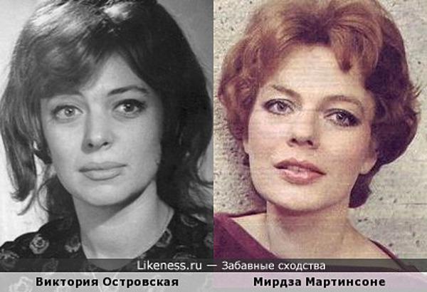Виктория Островская и Мирдза Мартинсоне
