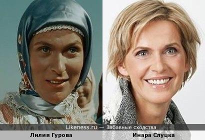 Лилия Гурова и Инара Слуцка