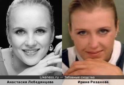 Анастасия Лебедянцева и Ирина Розанова