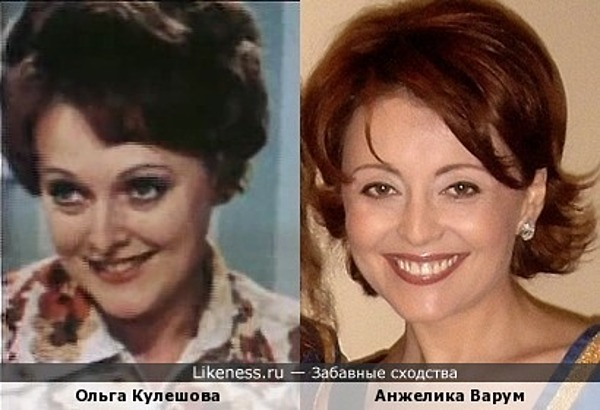 Ольга Кулешова и Анжелика Варум