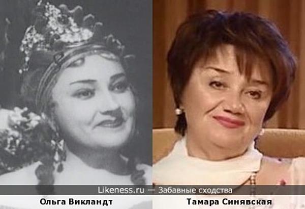 Ольга Викландт и Тамара Синявская
