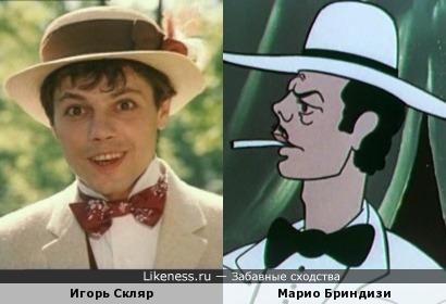 Игорь Скляр и Марио Бриндизи