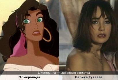 Эсмеральда и Лариса Гузеева
