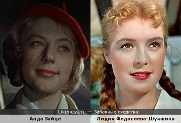 Анда Зайце и Лидия Федосеева-Шукшина