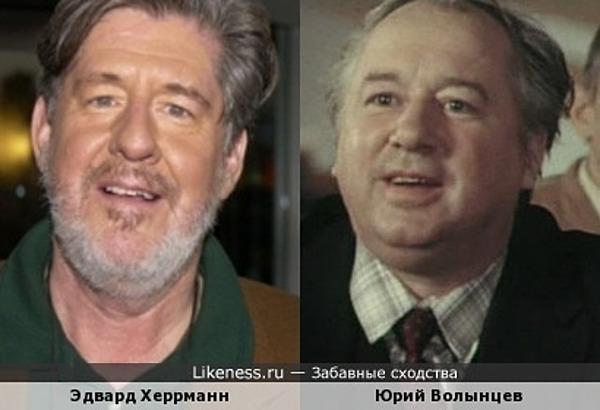 Эдвард Херрманн и Юрий Волынцев