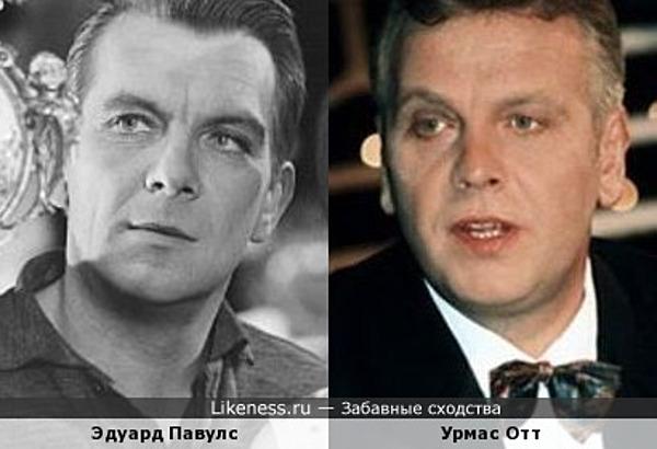Эдуард Павулс и Урмас Отт