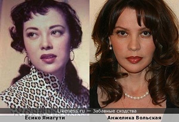 Ёсико Ямагути и Анжелика Вольская