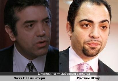 Чазз Палминтери и Рустам Штар