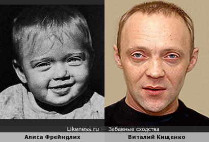 Алиса Фрейндлих и Виталий Кищенко