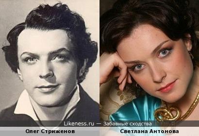 Олег Стриженов и Светлана Антонова