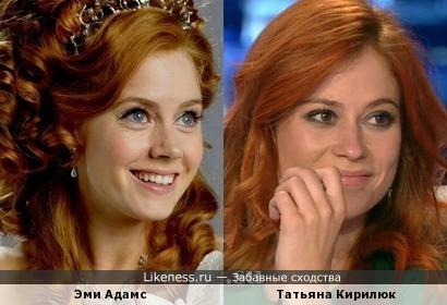 Эми Адамс и Татьяна Кирилюк