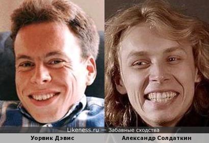 Уорвик Дэвис и Александр Солдаткин