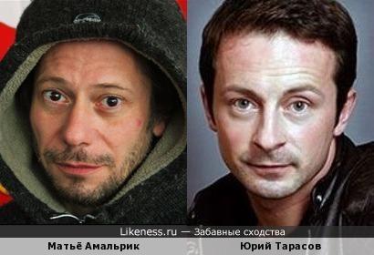 Матьё Амальрик и Юрий Тарасов