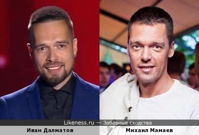Иван Далматов и Михаил Мамаев