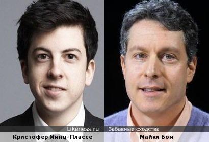 Кристофер Минц-Плассе и Майкл Бом