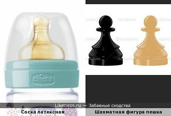 Соска латексная и шахматная фигура пешка