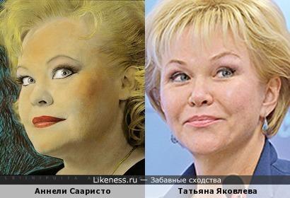 Аннели Сааристо и Татьяна Яковлева