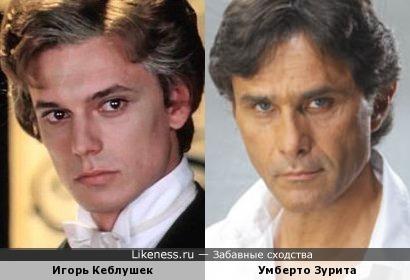 Игорь Кеблушек и Умберто Зурита