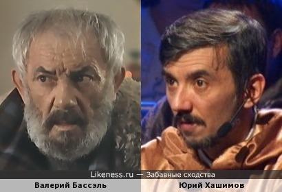 Валерий Бассэль и Юрий Хашимов