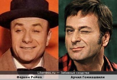 Фернан Рейно и Арчил Гомиашвили