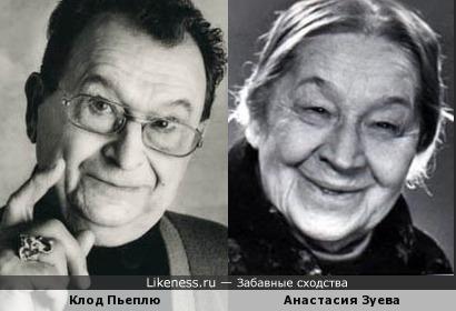 Клод Пьеплю и Анастасия Зуева