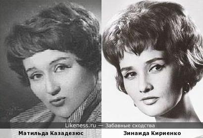Матильда Казадезюс и Зинаида Кириенко