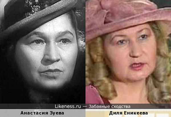 Анастасия Зуева и Диля Еникеева