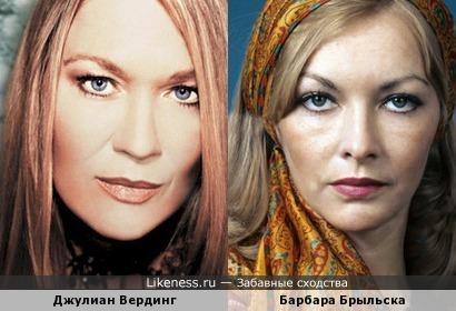 Джулиан Вердинг и Барбара Брыльска