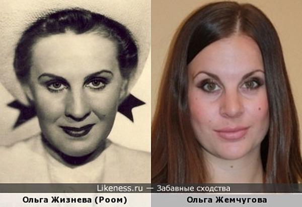 Ольга Жизнева и Ольга Жемчугова