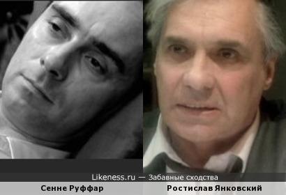 Сенне Руффар и Ростислав Янковский