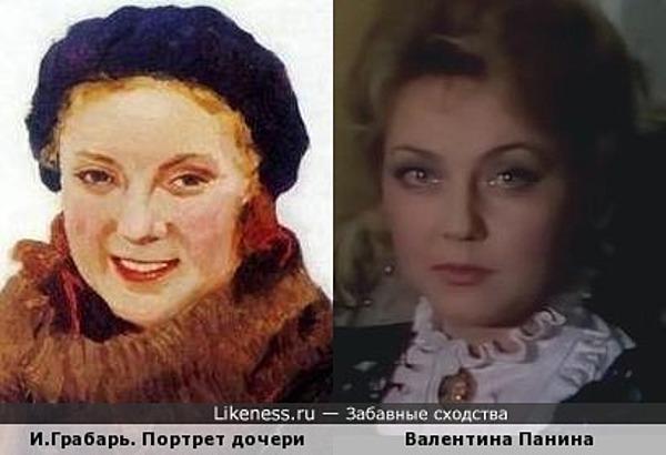 Дочь художника И. Грабаря похожа на актрису Валентину Панину