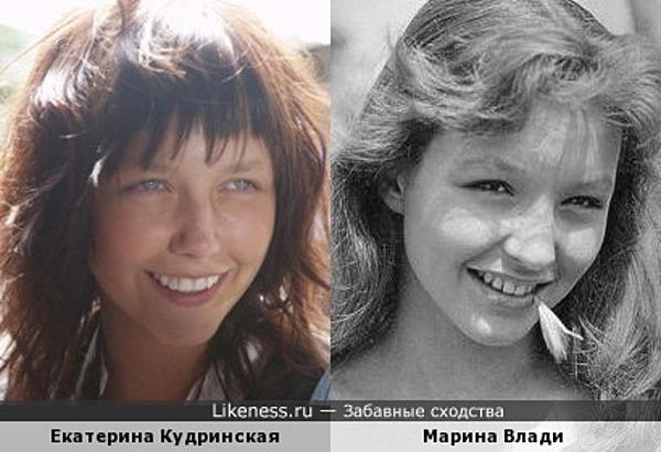 Екатерина Кудринская и Марина Влади