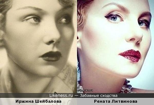 Иржина Шейбалова и Рената Литвинова