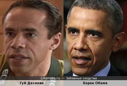 Гуй Дасилва и Барак Обама