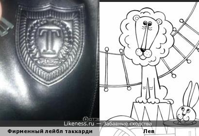 """Фирменный лейбл T.Taccardi ассоциируется с барельефом """"Голова льва"""""""