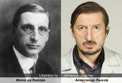 Имон де Валера и Александр Лыков
