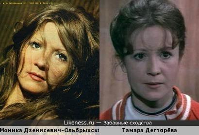 Моника Дзенисевич-Ольбрыхска и Тамара Дегтярёва