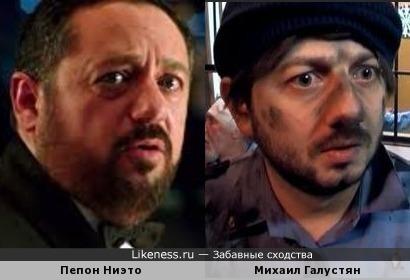 Пепон Ниэто и Михаил Галустян