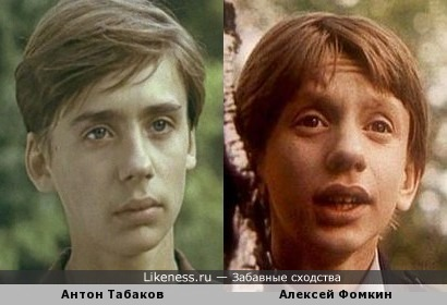 Антон Табаков и Алексей Фомкин