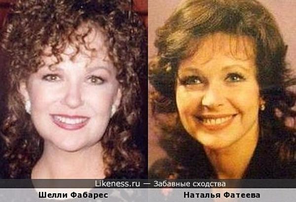 Шелли Фабарес и Наталья Фатеева