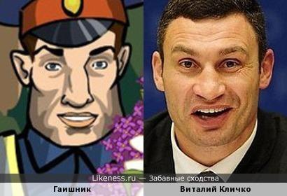 Гаишник Кличко