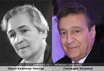 Ольга Книппер-Чехова и Геннадий Хазанов