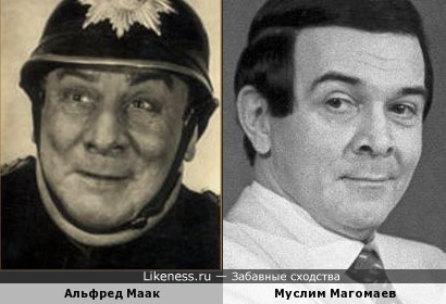 Альфред Маак и Муслим Магомаев