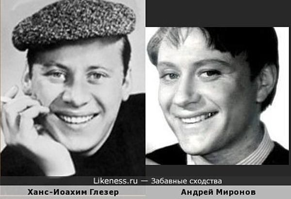 Ханс-Иоахим Глезер и Андрей Миронов