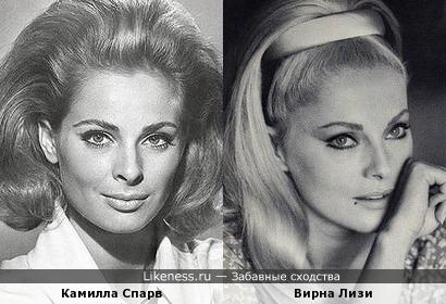 Камилла Спарв и Вирна Лизи