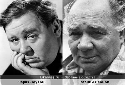 Чарлз Лоутон и Евгений Леонов