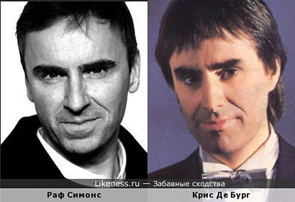 Раф Симонс и Крис Де Бург